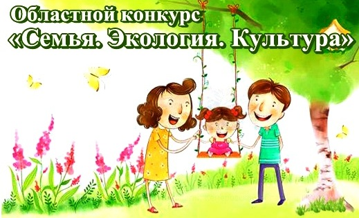 Описание: http://eko-nk.ru/user_images/Image/2014/eko-family.jpg
